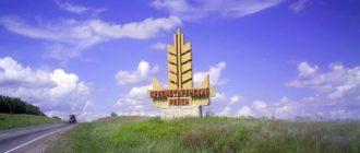 Краснотуранск