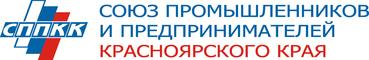 Члены СППКК